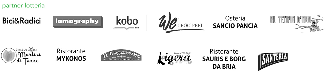 footer-partners-lotteria